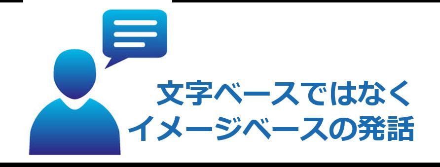 いPicture1