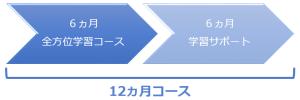 Screenshot (767)