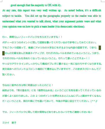 Screenshot (776)